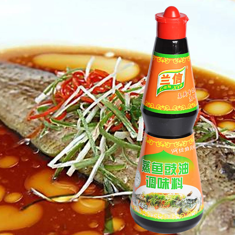 Halal Special Soy Sauce for steaming fish